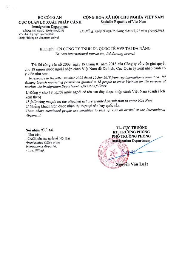 Как сделать письмо-приглашение для визы во Вьетнам по прилёту
