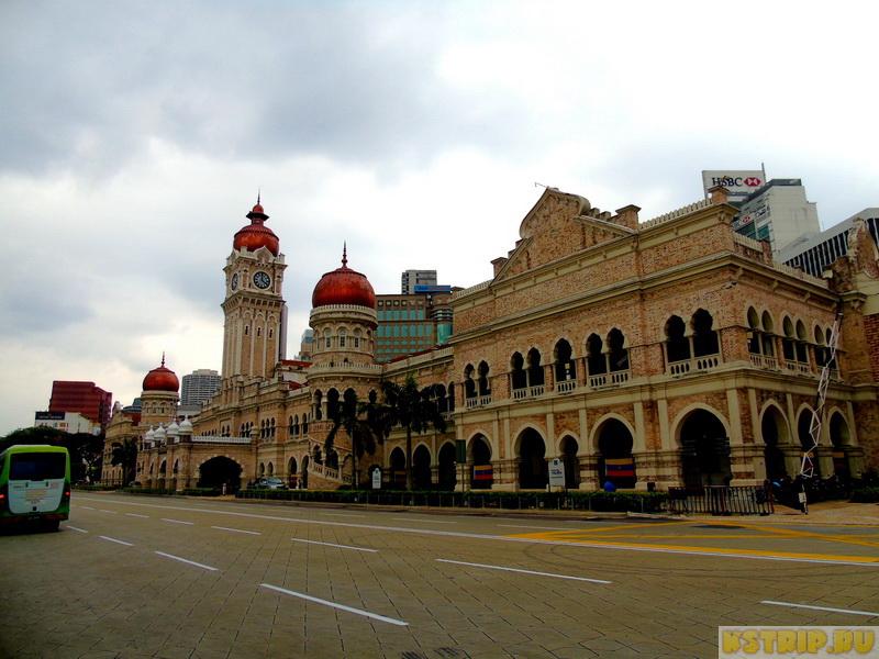 площадь Независимости в Куала-Лумпуре
