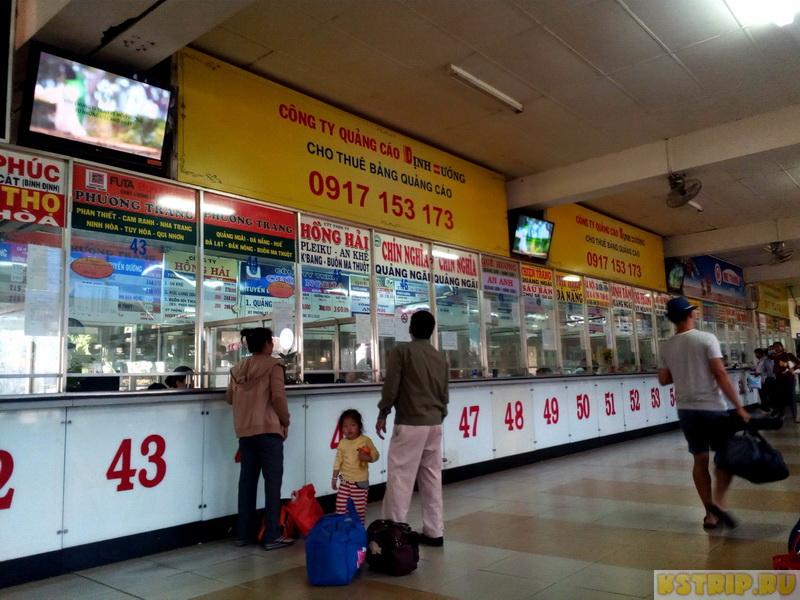 Как добраться до Вунгтау из Хошимина: автобус, ракета, такси