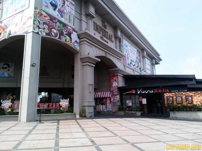 ТЦ Империал Плаза в Вунгтау