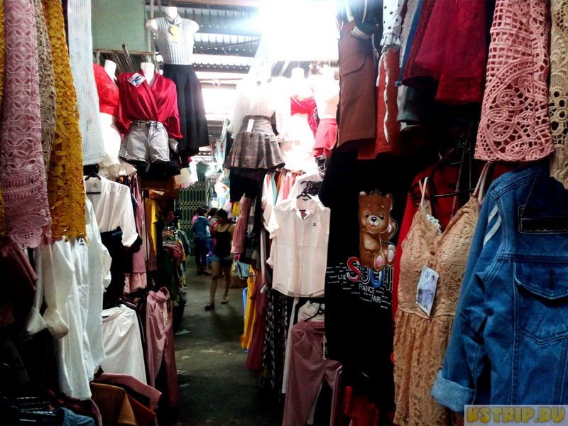 рынок в Вунгтау