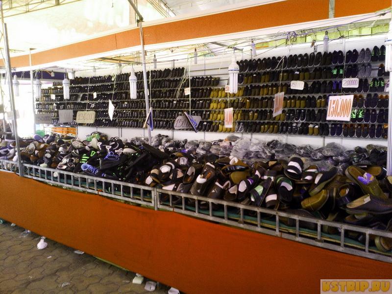 Рынок в Фантьете рядом с Coop Mart