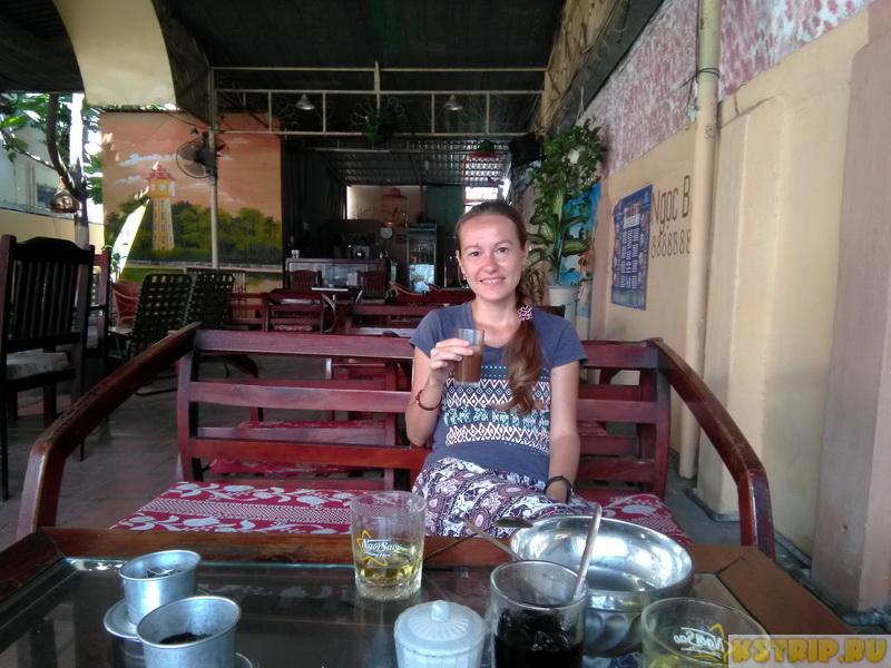 кафе в Фантьете