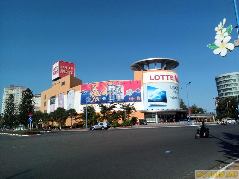 Торговый центр Lotte Mart в Вунгтау