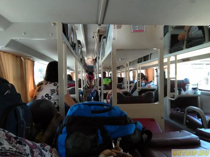Как добраться до Хошимина из Нячанга