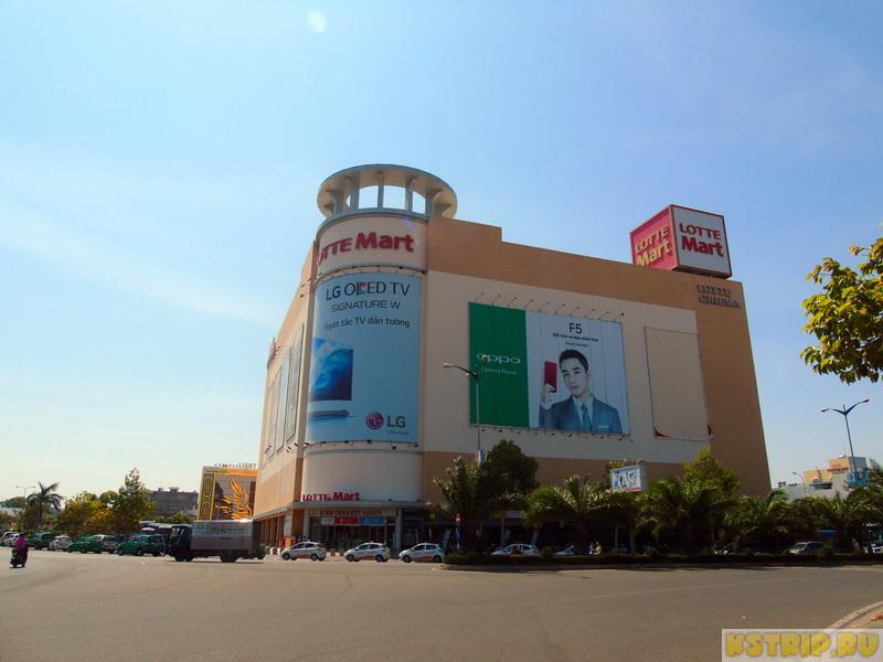 Lotte Mart в Фантьете