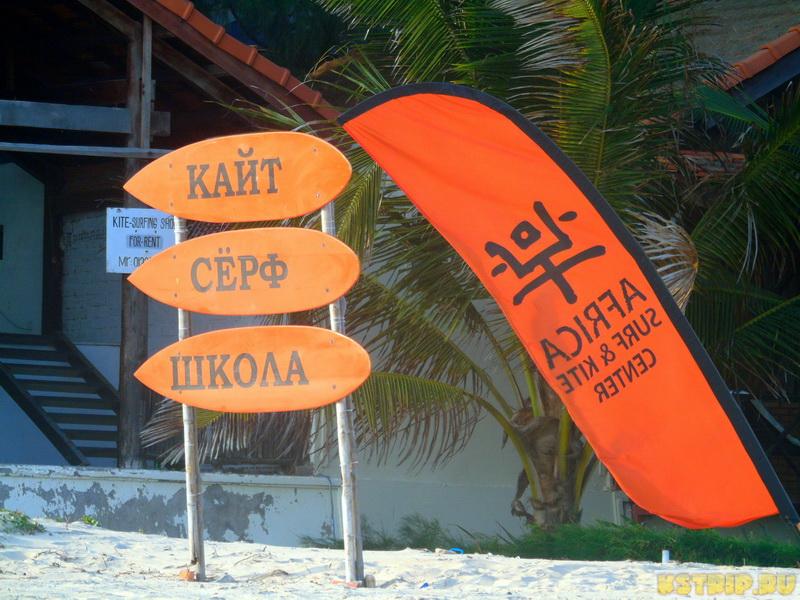Пляж в Муйне в марте-апреле – идеальное место для кайтсёрфинга
