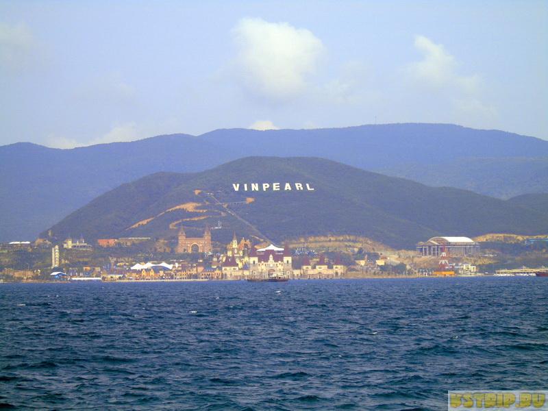 Парк развлечений Vinpearl Land в Нячанге – аттракционы, цены в 2019 году