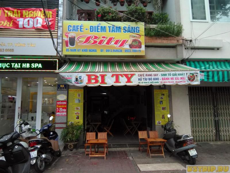 кафе Bity в Вунгтау