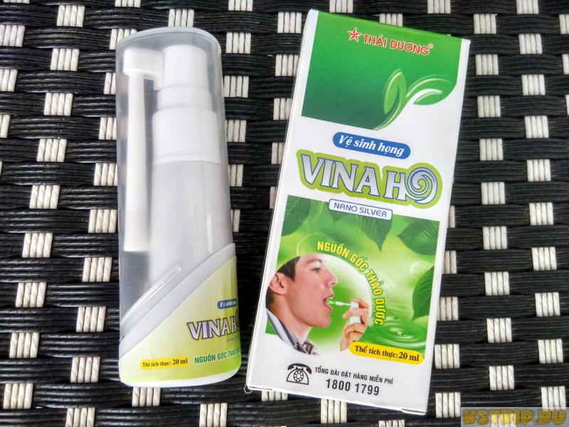 Лекарства во Вьетнаме