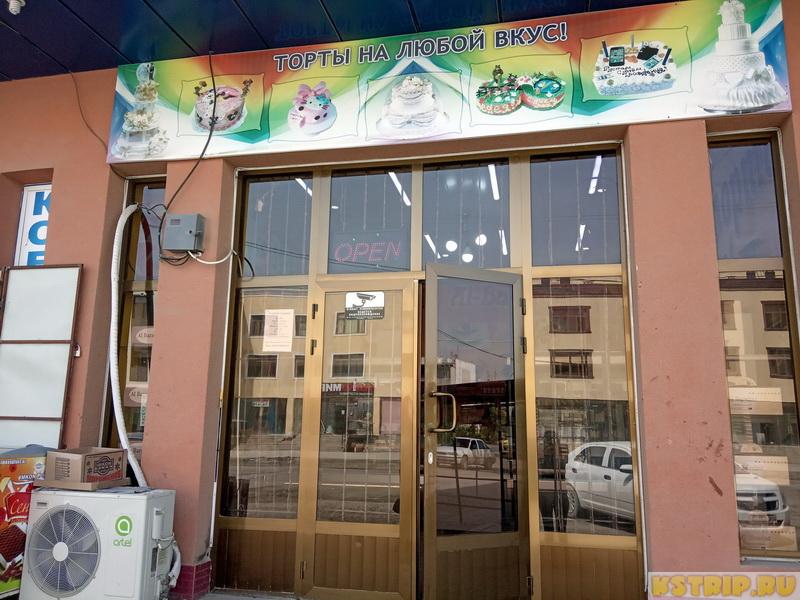 Кондитерская Al-Barakat в Бухаре – одна из лучших в городе