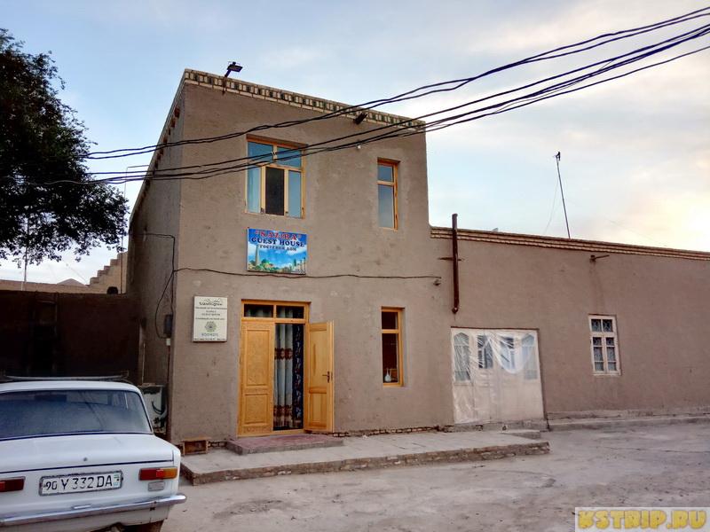 гостевой дом в Хиве
