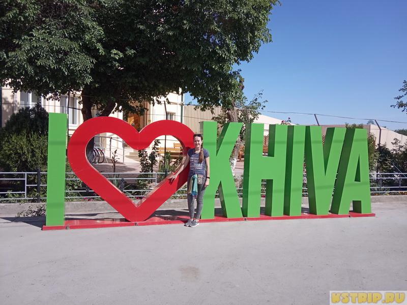 Ичан-Кала – старый город в Хиве