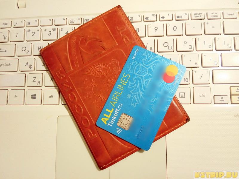 банковские карты с милями