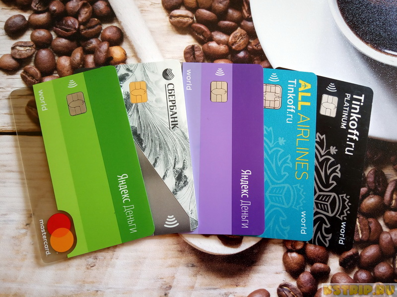 С какими банковскими картами путешествовать: личный опыт
