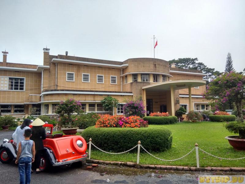 Летняя резиденция Бао Дая в Далате