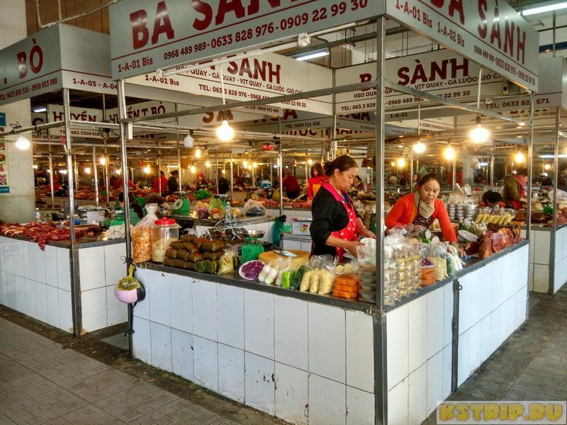Рынок в Далате Cho Moi Dalat, или Dalat Market