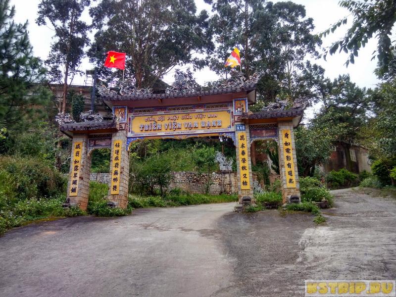 Храм Золотого Будды в Далате, или Храм Нгой – тихое и красивое место