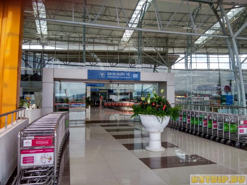 Как добраться из Далата до аэропорта Лиенгкуон