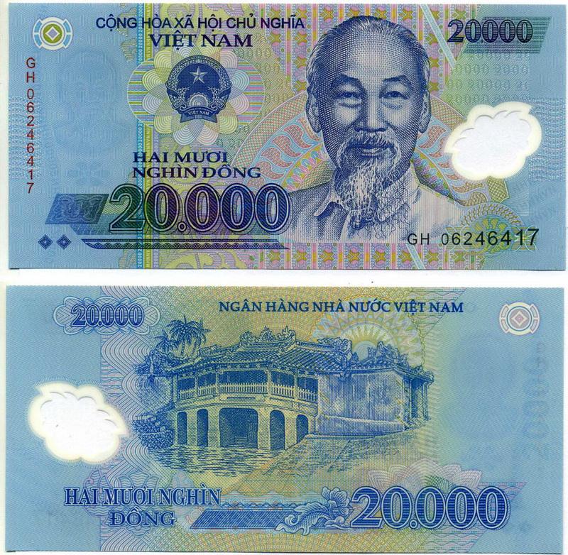 Какие деньги во Вьетнаме: вьетнамские донги