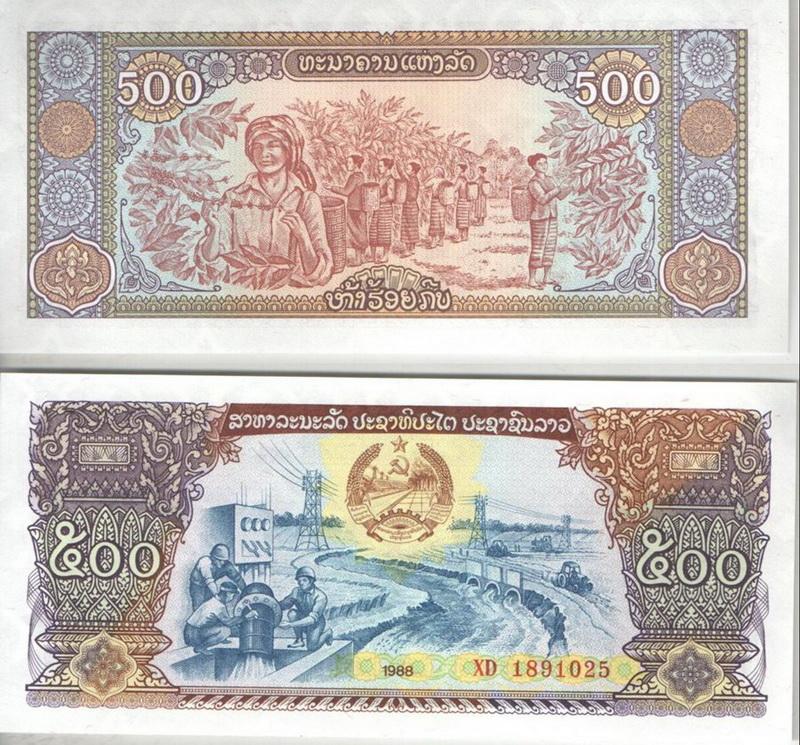 Валюта Лаоса – лаосские кипы