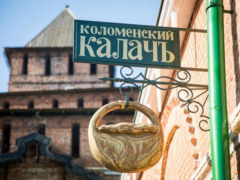 Достопримечательности Коломны и экскурсии в Коломне – что посмотреть
