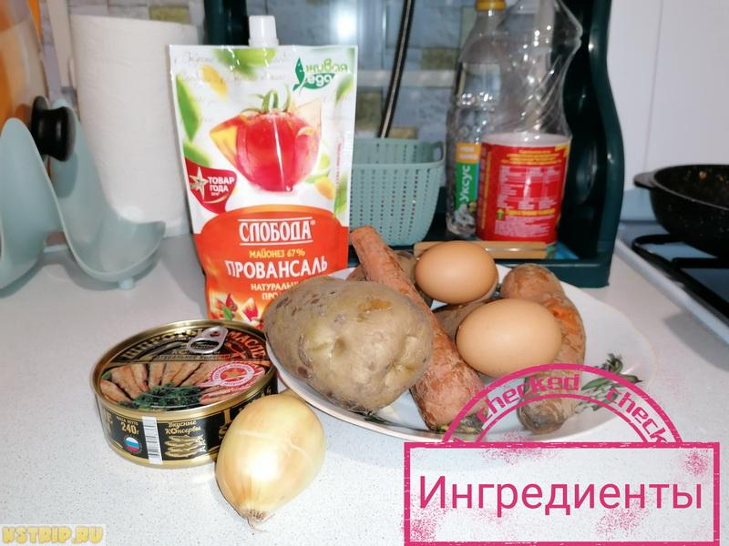 Салат «Мимоза со шпротами»