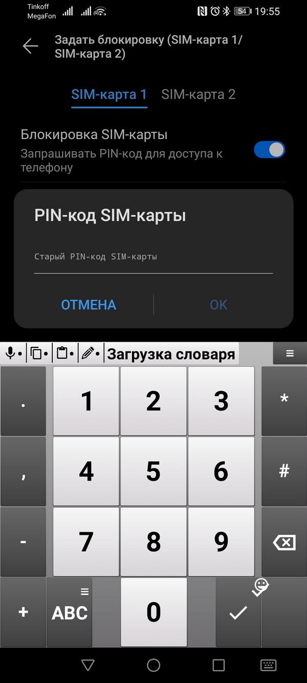 А сколько стоит ваша сим-карта?!
