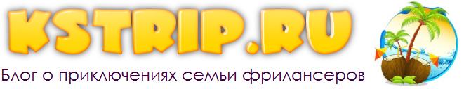 KSTrip.ru